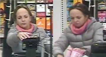 Police are looking to identify a woman who fled from store security after attempting to scam a self-checkout register.Feb. 4, 2020